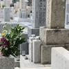 名古屋市の納骨堂・永代供養・墓じまいでの費用・相場・違い