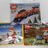 LEGO 30478 30543 30573 ポリバッグ ノベルティ