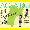 7/9~7/10 MIYAGI AID 宮城復興イベント in 銀座 ~いぎなり、がんばっぺ東北~