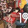 3月23日新刊「聖☆おにいさん(19)」「相談役 島耕作(3)」「ふたりソロキャンプ(9)」など