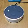 Amazon Echo Dot 開封から初期設定など