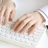 ブログ収入2万円間近!毎日更新しない雑記ブログでも副業収入には十分です