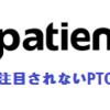 仮想通貨 チャート分析(PTOY)9/16