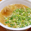 12月3日(水)昼食のカップ麺と、静かで快適な酒場。