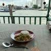 チャオプラヤー川を眺めながら絶品💖牛肉と卵のカレー炒めランチ😋