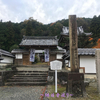 第16番)禅幢寺