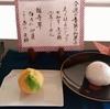 今週(1/11〜1/16)の季節の和菓子