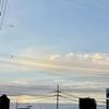 【雑記】人生初の、彩雲?との遭遇を語る。