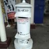 窪川駅の白いポスト(2020年版)