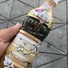 ダイドードリンコ 贅沢香茶 ジャスミンティーラテ Premium 飲んでみました