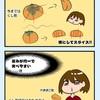 食べやすい柿の切り方