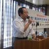 由良登信(ゆら・たかのぶ)弁護士の「自民党「憲法改正草案」を斬る!」~動画とレジュメによる受講のすすめ