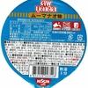 カップ麺58杯目 日清『タイカップヌードル ムーマナオ味』