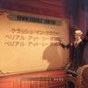 BioShock Infinite日記 第3回 DLC消化回