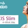 【朗報!】業界最安値インデックスファンドシリーズのeMAXIS Slimシリーズが資産総額1兆円突破!!