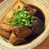 八重洲まで散策に行ってみた。東京グルメゾン、シナトラの肉豆腐が美味しかった。(千代田区丸の内)