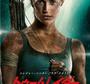 映画・ドラマ予告編で英会話:「トゥームレイダー ファースト・ミッション (Tomb Raider)」
