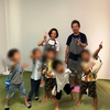 イベント報告速報)2019年8月10日(土)+α アートセッション 石ころアート