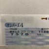 結果と予想(12/10と12/11)