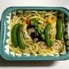 美味しい冷凍パスタ オーマイプレミアム 彩々野菜 「海老と5種野菜 ペペロンチーノ」