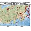 2015年07月09日 00時39分 東京都多摩西部でM3.6の地震