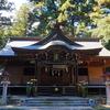大井神社と私1 重要な境内社「元宮 意富比神社」の発見。