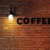 実は別物!?喫茶店とカフェの発祥と違いとは?