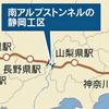 「日本学術会議」は親共・容共組織(47)