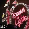 【TDR】母の回想:2017年3月旅行記【62】最終日:5号 初鑑賞!エレクトリカルパレード・ドリームライツ!!~東京Disney resort子育て~思春期ほんわか編 ( *´艸`)!! ~2017年6月旅行記【38】Disney時事ネタ通信『アウト・オブ・シャドウランド』3月末まで!!