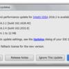 共有ライブラリを管理するために Sonatype の Nexus Repository Manager OSS を使用する ( 番外編 )( IntelliJ IDEA を 2016.2.2 → 2016.2.4 へバージョンアップ  )