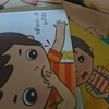 非英語圏駐在で子どもが現地語(タイ語)も学習中!英語一本よりお勧め