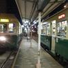 長崎 港町の路面電車