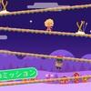 【タップスケーターズ】最新情報で攻略して遊びまくろう!【iOS・Android・リリース・攻略・リセマラ】新作スマホゲームのタップスケーターズが配信開始!