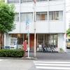 大井町「 cafe GIGLET(カフェ ギグレット)」