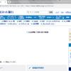 【決定版】住信SBIネット銀行の「スマートプログラム」の解説とランクアップ戦略