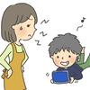 子育ての悩み相談で多い小学生の子の忙しさ!上手な時間の使わせ方!