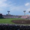 夏の高校野球が中止に・・・甲子園の風景① 【旧ブログより】