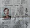 失われた20年とこれからの日本