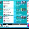 【S9使用構築】堅城鉄壁ドラパジバコ【最終72位/2078】