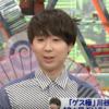 《動画あり》ゲス極 川谷 ワイドナショーに登場 2017.05.07