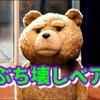 7/5:おっさんベア【ポケトレ FX入門】