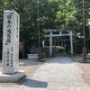 日本の滝百選の「不動の滝」を見に行って来ました