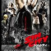 映画『シン・シティ』SIN CITY 【評価】D ブルース・ウィリス