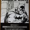 バットマン ブラック&ホワイト2