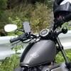 バイク用スマホ 〜Part2〜