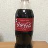 脇腹が痛い!もしかして・・・尿路結石?痛みを和らげる『コーラ』を飲んでみた結果