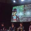 『黒沢健一 SEAT AND MUSIC 2017』後半のメモ&アルバム『HEAR ME NOW』の感想●M14「Good Night」