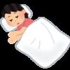【意識を変えるtips】痩せるためには睡眠時間が大切! という事を実体験に基づいて説明します