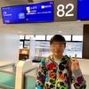 卒業&就職祝い旅行 in 上海 《1日目》
