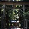 伊和神社(兵庫県宍粟市、播磨国一宮)の紹介と御朱印